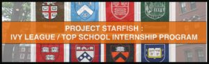 Banner:ProjectStarfish Internship